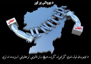 Unaccepted durand line