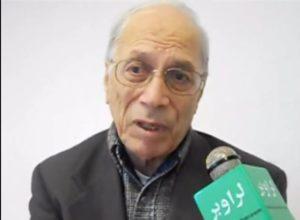 Dr. Hassan Kakar پوهاند ډاکټر محمدحسن کاکړ