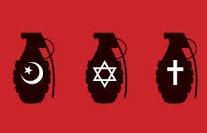 مذهبي تروريزم