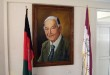 Da Afghanistan bank Abdul Majeed majid Zabuli