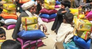 بلوچستان افغان مهاجر ۲۰۱۶