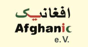 Afghanic