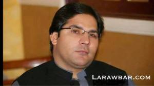 karan khan كرن خان