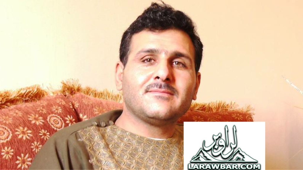 Sardar mohammad hamdard سردار محمد همدرد