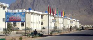 The best afghan university kandahar