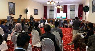 انسجام ملی افغانستان