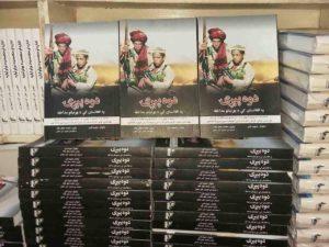 Jafar Haand book