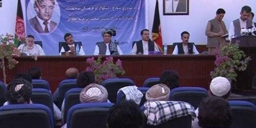 محمد ابراهيم عطايي سيمينار- کندهار