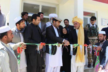 Paktia hospital