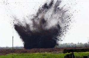 Mine explosion ماين چاودنه