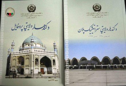 Kandahar profile