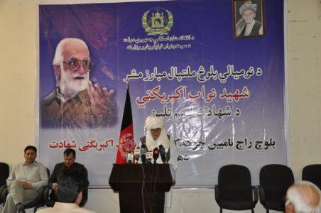 Baloch in afghanistan