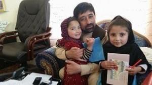 Pashto children book